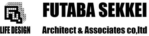 株式会社フタバ設計